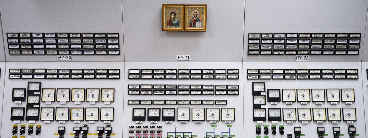 002-Chernobyl_halasz_slider